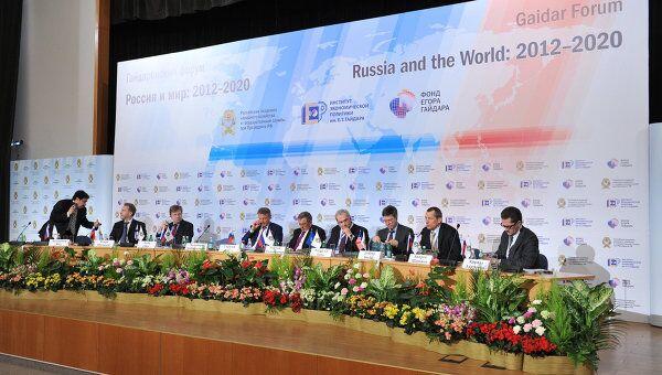 Гайдаровский форум -2012. День первый