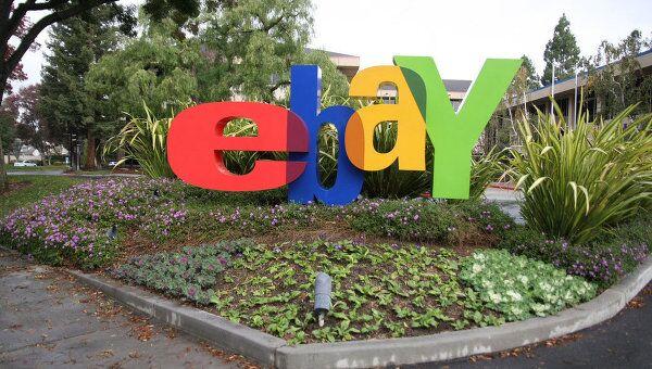 eBay. Архивное фото