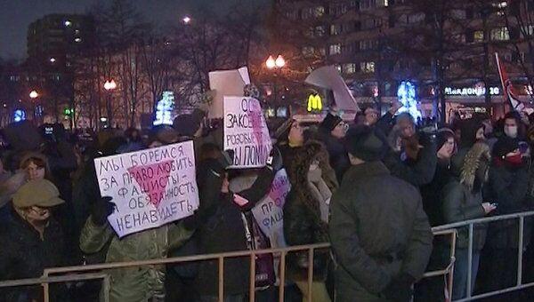 Акция памяти Маркелова и Бабуровой в Москве