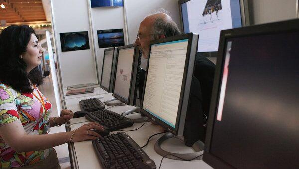 Работодатели следят за сотрудниками в социальных сетях