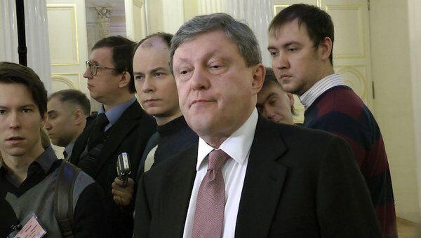 Явлинский назвал решение ЦИК об отказе в регистрации политическим