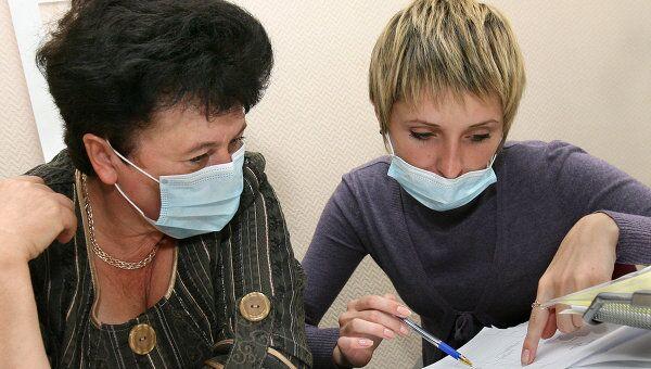 Профилактика гриппа. Архив