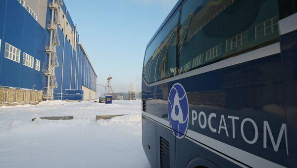 Автомобиль государственной корпорации Росатом