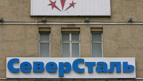 Северсталь выкупит около 17% своих акций на сумму около 66 млрд руб