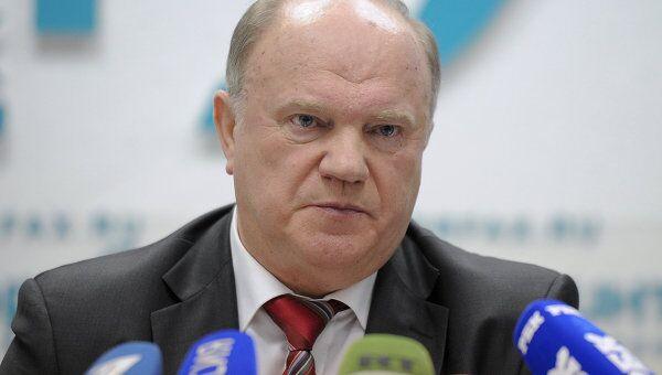Пресс-конференция кандидата в президента РФ Геннадия Зюганова