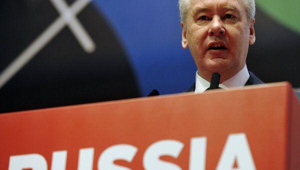 Инвестиционный Форум Россия 2012. День второй