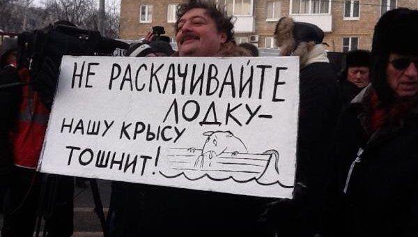 Москва митинг 4 февраля знаменитости репортер