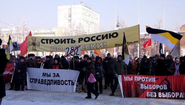 Иркутск митинг 4 февраля репортер