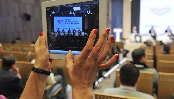 Третий ежегодный Форум безопасного интернета