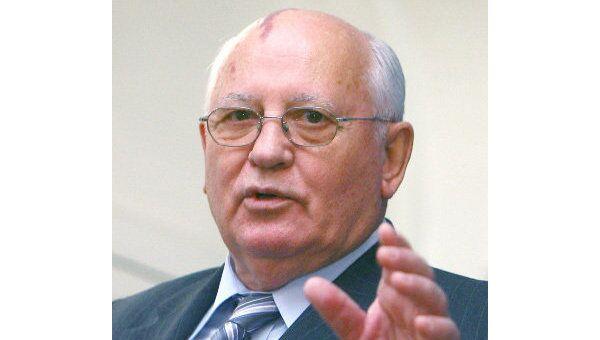 Экс-президент СССР Михаил Горбачев. Архив