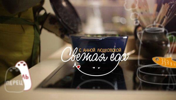 Десерт Павлова со спелым инжиром и черносмородиновой настойкой