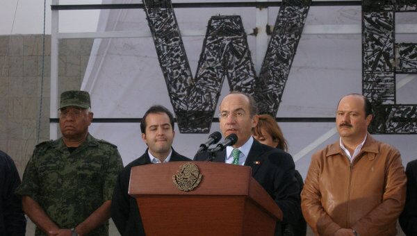 Бывший президент Мексики Фелипе Кальдерон. Архивное фото