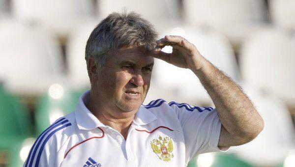Хиддинк недоволен игрой россиян во втором тайме матча с Лихтенштейном