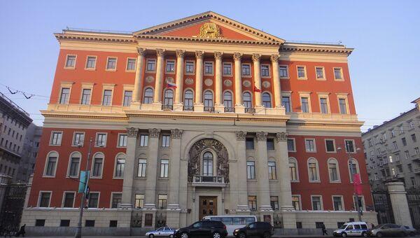 Столкновения оппозиции и молодежных движений у мэрии Москвы