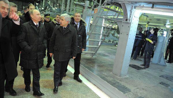 Премьер-министр РФ В.Путин посетил Авиационное производственное объединение КНААПО