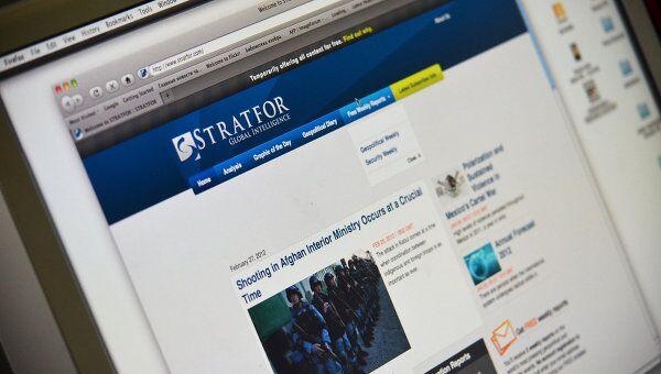 Сайт Stratfor.com