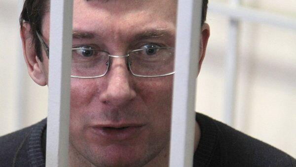 Оглашение приговора экс-главе МВД Украины Юрию Луценко