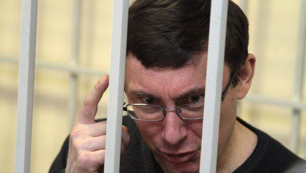 Оглашение приговора экс-главе МВД Украины Юрию Луценко. Архив