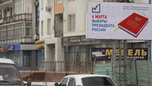 Предвыборная агитация к выборам президента РФ 4 марта 2012 года