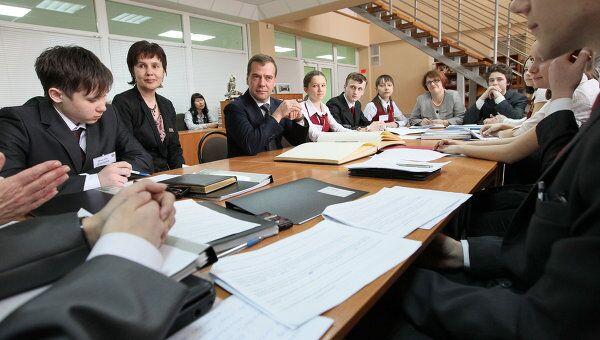 Президент РФ Д.Медведев посетил гимназию в Чебоксарах