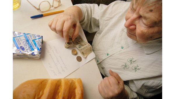 40% россиян живут ниже так называемого стандарта экономической устойчивости семьи