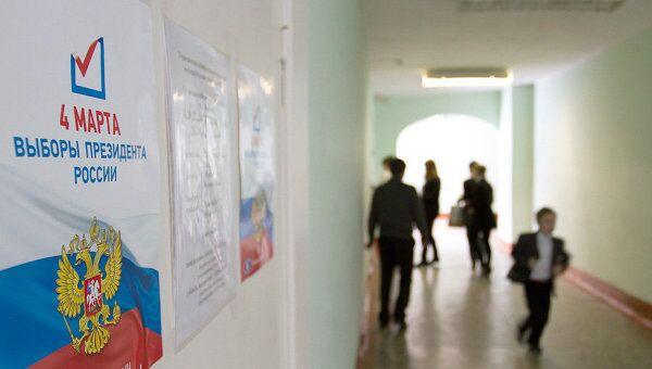 Установка камер в Тамбове выборы