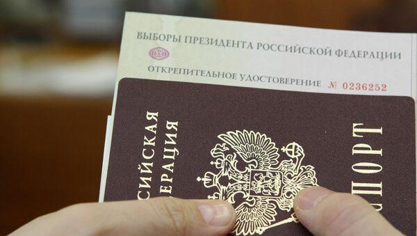 Выдача открепительных удостоверений для голосования на выборах президента РФ