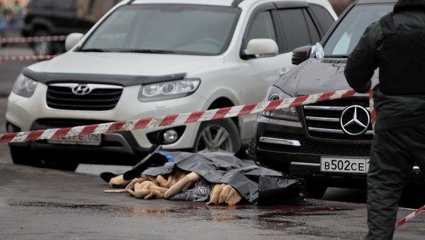 Ресторатор Ирина Зироян убита на юге Москвы
