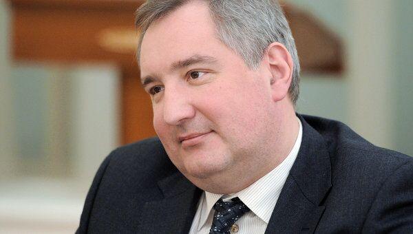 аместитель председателя правительства РФ Дмитрий Рогозин. Архив