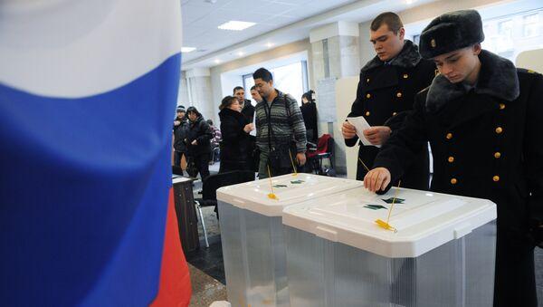 Выборы президента РФ в Москве. Архивное фото