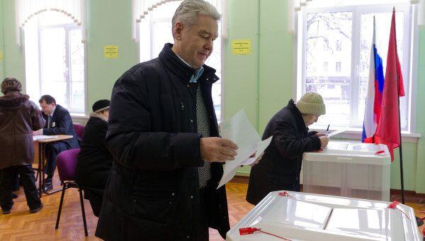 Голосование мэра Москвы Сергея Собянина на выборах президента РФ