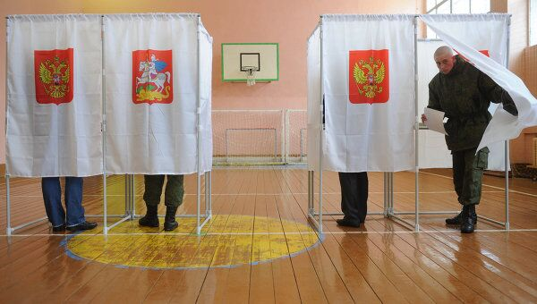 Выборы президента РФ в Московской области