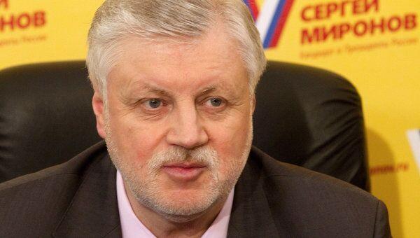 Работа штаба кандидата в президенты РФ С. Миронова