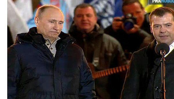 Владимир Путин и Дмитрий Медведев на митинге своих сторонников на Манежной площади