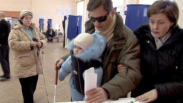 Незрячая пара не смогла самостоятельно проголосовать на выборах в Москве
