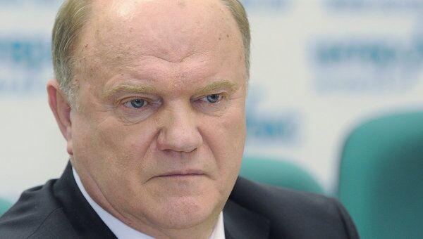 Пресс-конференция Геннадия Зюганова