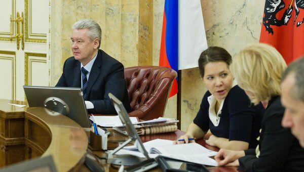 Заседание правительства Москвы. Архив