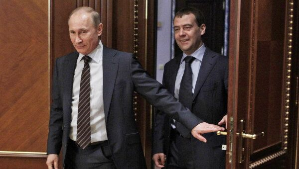 Дмитрий Медведев и Владимир Путин
