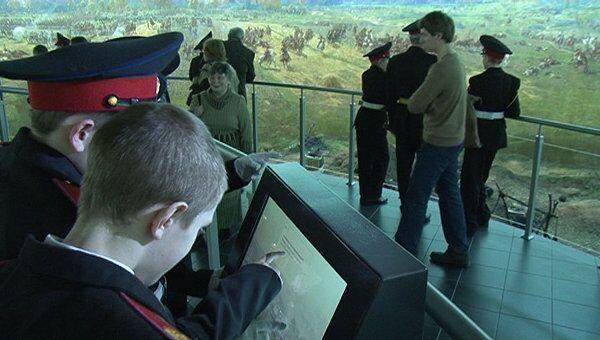 Для посетителей Бородинской битвы открыли интерактивные киоски
