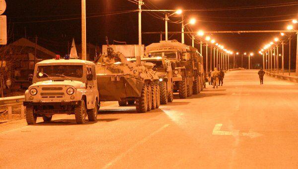 Последствия взрыва в Дагестане