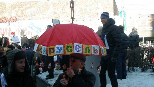Митинг 10 марта Новый Арбат выборы репортер плакаты