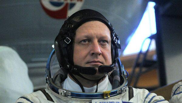 Командир экипажа 26/27-й длительной экспедиции на МКС Дмитрий Кондратьев