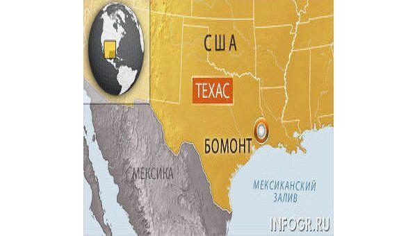 США, штат Техас