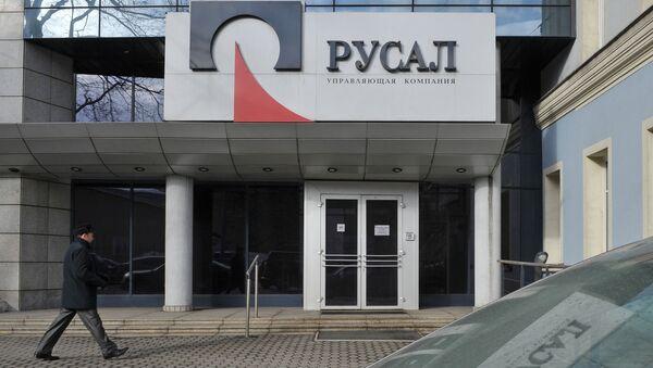 Центральный офис компании Русал. Архивное фото