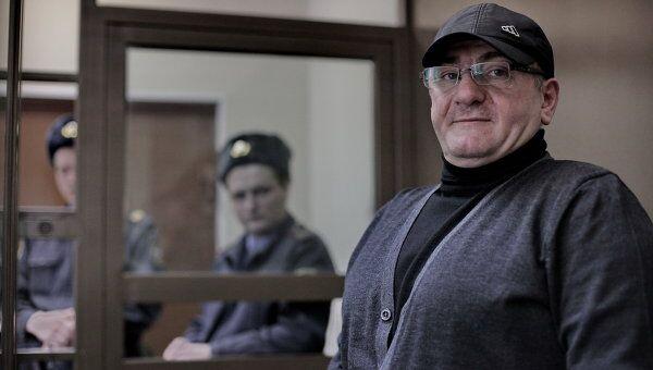 Заседание суда по делу Рамаза Дзнеладзе