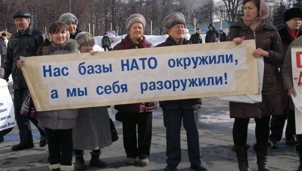 Митинг против НАТО в Ульяновске
