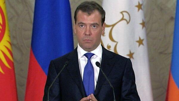 Медведев огласил итоги заседания межгосударственного совета ЕврАзЭс