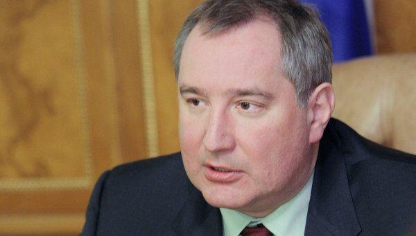 Заместитель председателя правительства РФ Дмитрий Рогозин. Архив