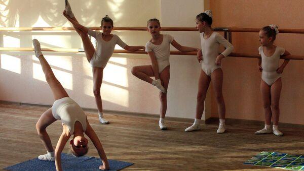Урок хореографии. Архивное фото