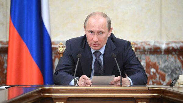 Премьер-министр РФ В.Путин провел заседание правительства РФ. Архив